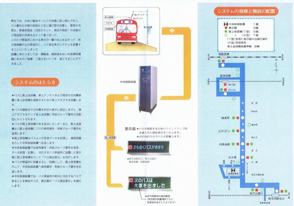 ssScan1632.jpg
