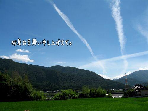 atuizyane-ka5.jpg