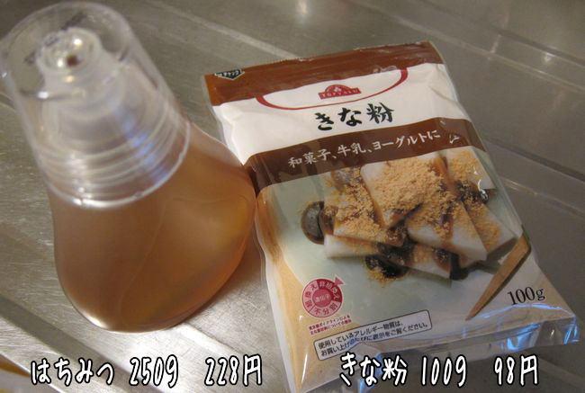 kinakobou1.jpg