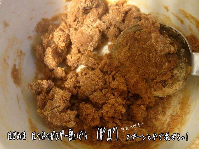 kinakobou5.jpg