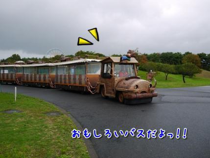 こんなバスも!!