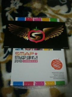 CIMG3852.jpg
