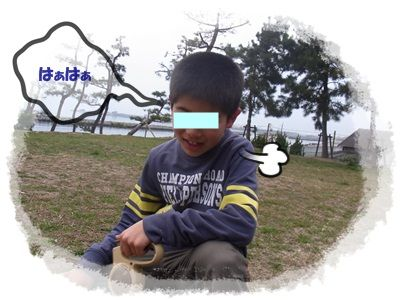 2011_0227_173846-R1008347