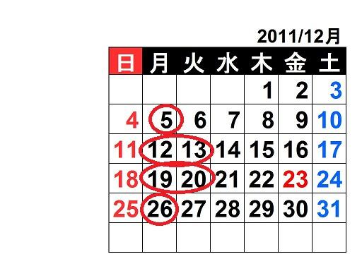 2011-12gatu[1]
