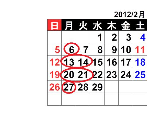 2012-2gatu-toumei[1]