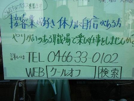 DSCF0002_20120111200814.jpg