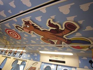 ディズニー旅行2012 175
