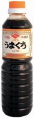 ニビシ醤油