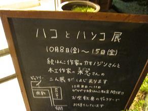 201010112.jpg