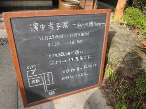 201011284.jpg