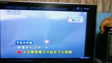 201011291829000.jpg