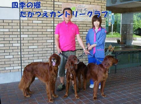 たかつえカントリークラブ-4