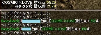 1217Gv12.jpg