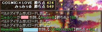 1217Gv4.jpg