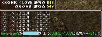 1217Gv5.jpg