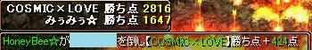 1217Gv7.jpg