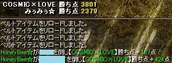 1217Gv8.jpg