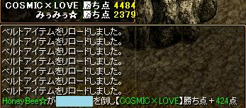 1217Gv9.jpg