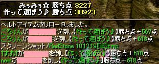 1219Gv6