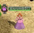 kurumi_20101219164515.jpg