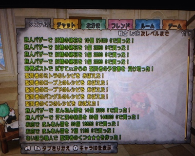 写真 2014-09-24 13 42 45