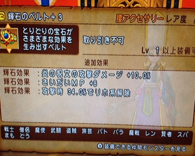 写真 2014-10-01 2 19 06