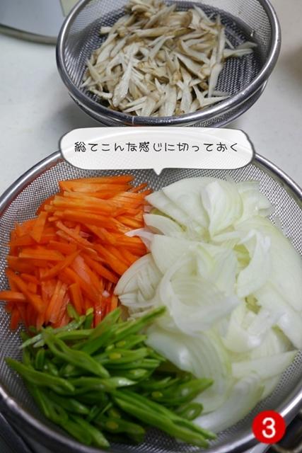薩摩揚げ (3)