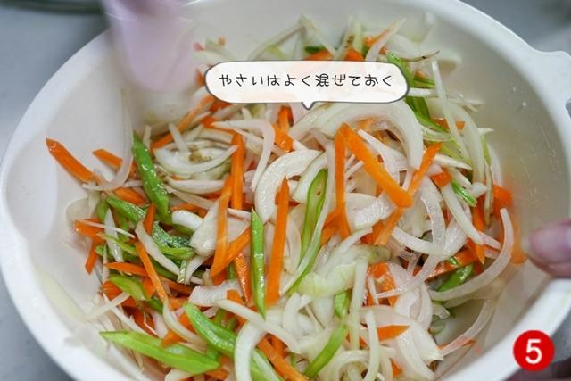 薩摩揚げ (5)