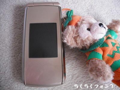 DSCF1289_20101008085710.jpg
