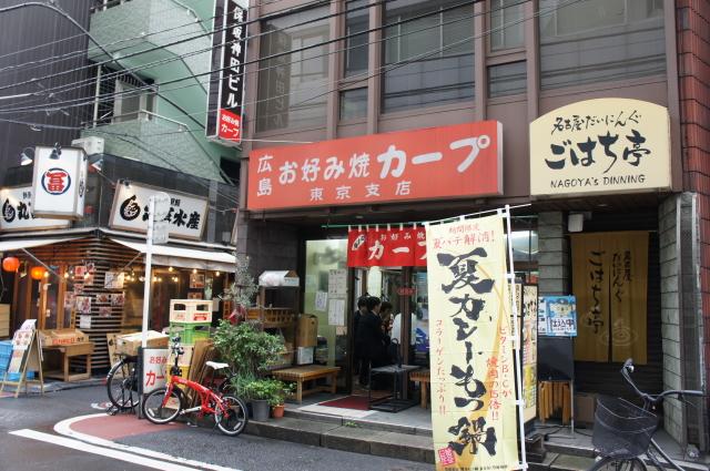 hiroshima okonomi