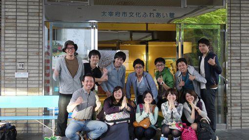 20141014blog2.jpg