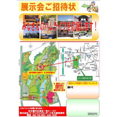写本 -ST20111112-2b