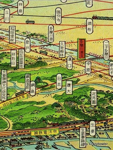 神奈川縣觀光圖繪(抜粋)昭和9年