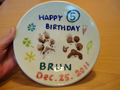Brun418
