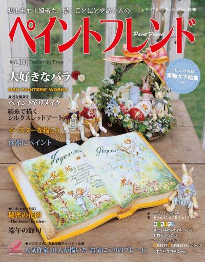 繝壹う繝ウ繝医ヵ繝ャ繝ウ繝雲convert_20120322121525