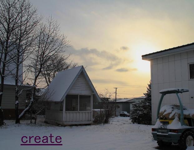 041初雪