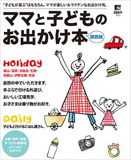 mama_book.jpg