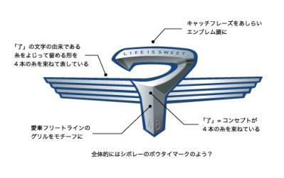 satoru_komon.jpg