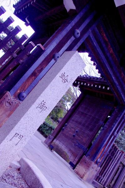 kyotogosyo