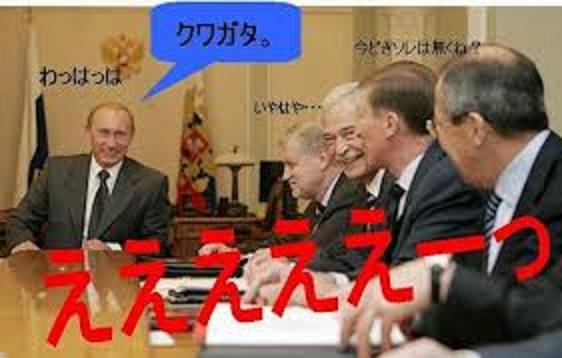 プーチン会話2