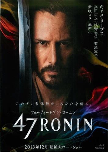 47RONIN3.jpg