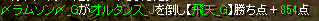 death3.png