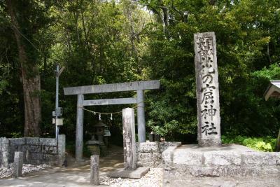 花の窟神社1