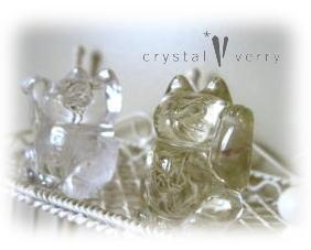 crystal-verry* オーナーブログ*-b-0051