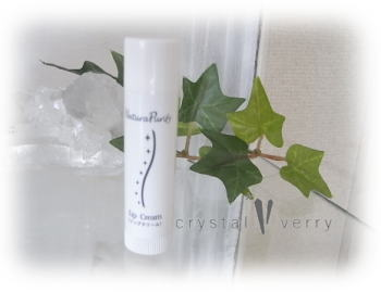 crystal-verry* オーナーブログ*-b-0087