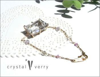 crystal-verry* クリスタルベリー*オーナーのブログ*-b-0129