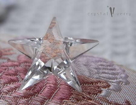crystal-verry* クリスタルベリー*オーナーのブログ*-星型の水晶