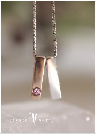 crystal-verry* クリスタルベリー *・オーナーのブログ・*-クリスタルベリー トルマリンペンダント