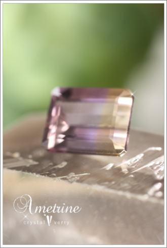 crystal-verry* クリスタルベリー *・オーナーのブログ・*-クリスタルベリー アメトリン