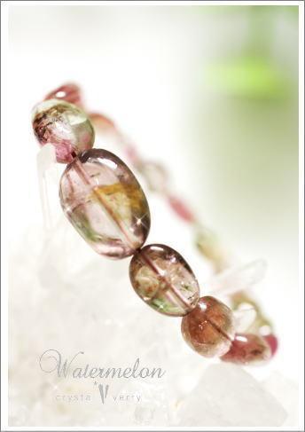 crystal-verry* クリスタルベリー *・オーナーのブログ・*-ウォーターメロン トルマリン ブレスレット